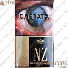 Сигареты NZ black demi