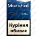 Marshall De luxe Blue King-Size Акциз