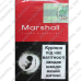 Marshall De luxe Red King-Size Акциз