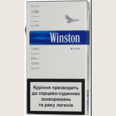 WINSTON BLUE Super Slims Duty-free