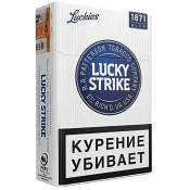 Lucky strike (4)