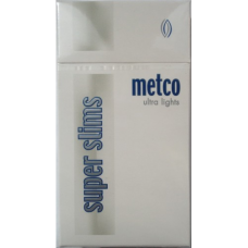 METCO SLIMS ULTRA LIGHTS (МЕТКО СЕРЫЕ)
