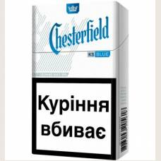 CHESTERFIELD BLUE (ЧЕСТЕРФИЛД СИНИЙ)