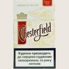 Chesterfield red King-size